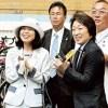 7/9彬子さま伊豆訪問 自転車大会を観戦