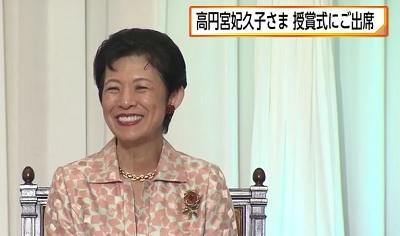 久子さま授賞式にご出席その2
