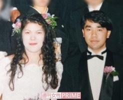 小室圭さんの両親の結婚写真