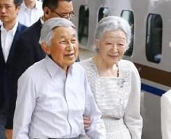 天皇皇后軽井沢で静養その2