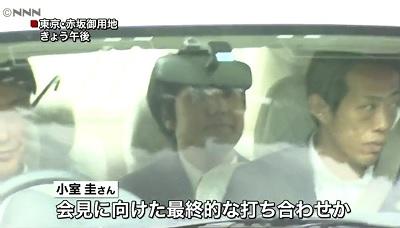 婚約内定発表最終打ち合わせで赤坂御用地に入る小室圭氏