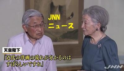 天皇皇后両陛下、洋画家・藤島武二の展覧会を鑑賞その4