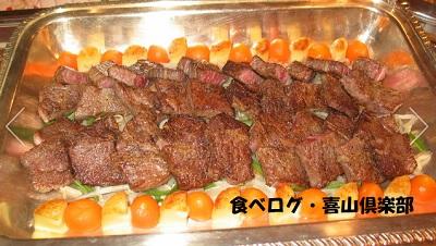 食べログ喜山倶楽部
