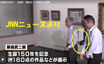 天皇皇后、洋画家・藤島武二の展覧会を鑑賞