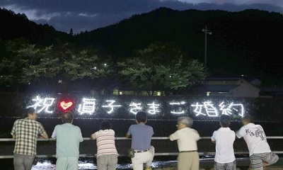 和歌山で眞子さま婚約を祝いLEDイベント