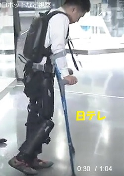 障害者の歩行を助けるためのロボット