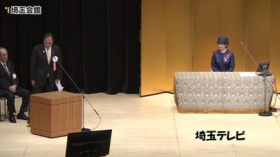 秋篠宮妃子さまがご出席 埼玉県赤十字大会