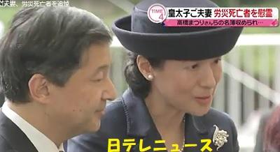 遺族の話を聞く皇太子と雅子さま