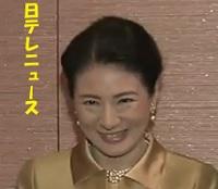 笑顔の雅子さま
