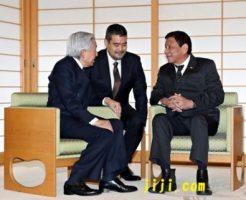 ドゥテルテ大統領と会見される天皇陛下