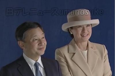 皇太子さまと雅子さま中学校教育70年式典に出席