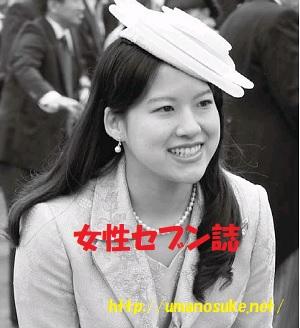 高円宮絢子さま