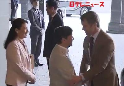 皇太子とデンマーク皇太子の握手
