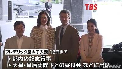 デンマーク皇太子夫妻を迎える皇太子と雅子さま