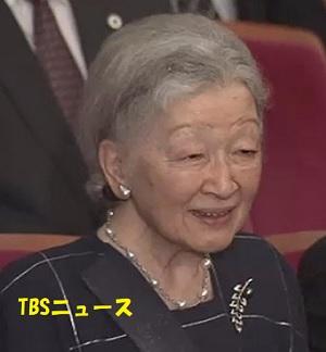 <皇后さま>震災の被災地支援コンサートを鑑賞