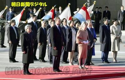 ルクセンブルグ公来日式典天皇皇后