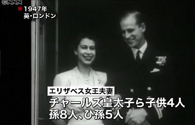 エリザベス女王結婚70年