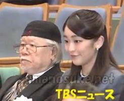 眞子さま中学生の主張
