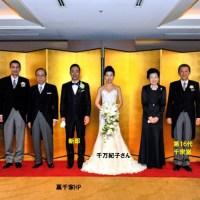 【追加画像】千家典子さん、裏千家・千万紀子さんの結婚式に出席?