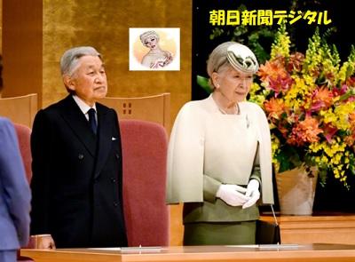地方自治法施行70周年記念式典に出席した天皇、皇后両陛下