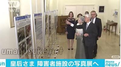 皇后陛下ドイツ大使公邸を訪れて「ベーテル設立150周年記念写真展」をご覧になる