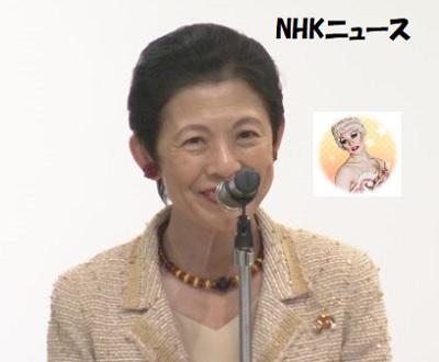 高円宮久子さまAED普及の催しに出席