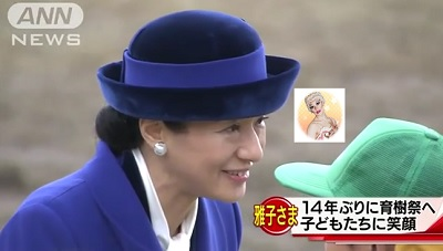 育樹祭で小学生にお声を掛ける雅子さま