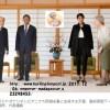 天皇皇后、マダガスカル大統領夫妻とご会見
