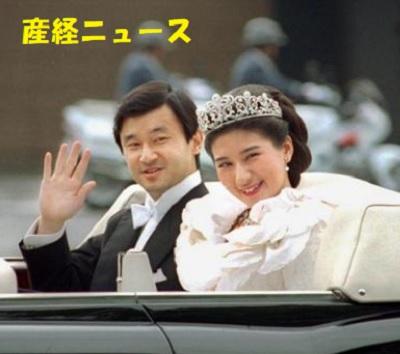 皇太子と雅子さまのご成婚パレード