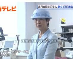 高円宮久子さま献血ルームを視察
