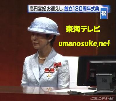高円宮久子さま日赤愛知県支部の創立式典