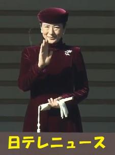 84歳天皇誕生日一般参賀雅子さま