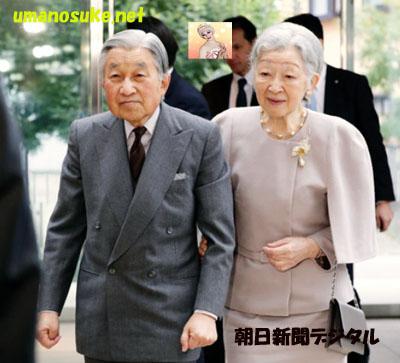 両陛下、障害者の職場を訪問その2