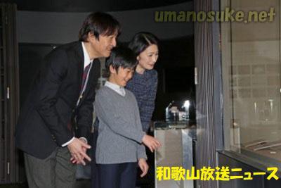 秋篠宮ご夫妻と悠仁さま、南方熊楠記念館を訪問