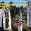 1月7日は昭和天皇のご命日