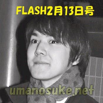 FLASH小室圭