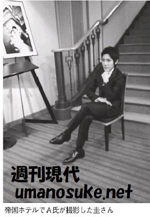 小室圭帝国ホテルでの記念写真