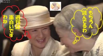 雅子さまと皇后陛下