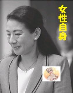 雅子さま、妹渋谷節子さん離婚でご心痛