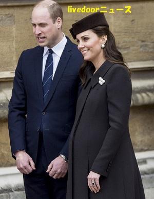 ウイリアム王子とキャサリン妃