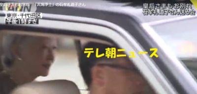 「苦海浄土」の石牟礼道子さん皇后さまがお別れの会に出席