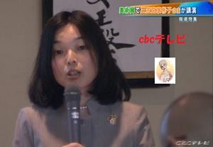 三笠宮彬子女王殿下IN名古屋で講演