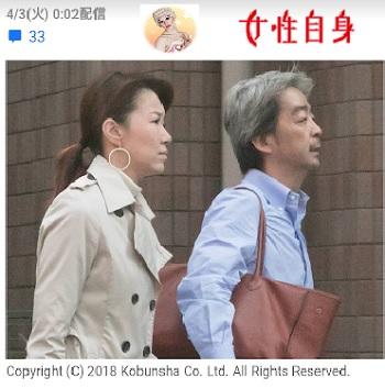 雅子さまの妹渋谷節子さん離婚その2