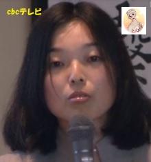 彬子さまIN名古屋