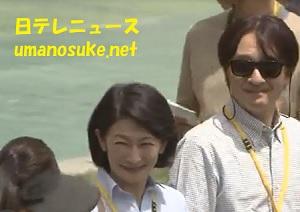 秋篠宮殿下と紀子妃殿下悠仁さま運動会