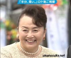岐阜県で笑顔の信子さま