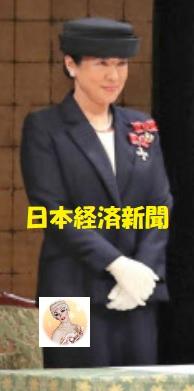 日赤全国大会雅子さま