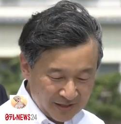 皇太子さま趣味で徳島日帰り旅行