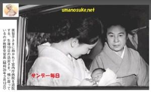 出産後宮内庁病院を出る美智子皇后