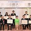 秋篠宮ご夫妻が「海フェスタ」、高円宮妃久子さまは先端技術大賞授賞式